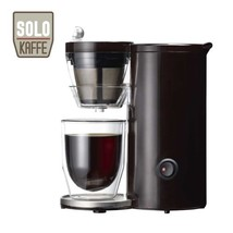recolte coffee maker - $110.27