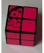Rubiks Cube Junior - $6.00