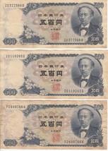"**(5) FIVE 1969 BANK OF JAPAN 500 YEN ""IWAKURU"" Banknote's ""DOUBLE PREFIX"" - $68.26"