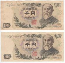 """**(2) TWO 1963 BANK OF JAPAN 1000 YEN """"HIROBUMI"""" Banknote's """"DOUBLE PREFIX"""" - $68.26"""