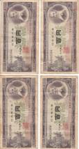 "**(4) FOUR 1953 BANK OF JAPAN 100 YEN ""ITAGAKI"" Banknote's ""DOUBLE PREFIX"" - $63.58"