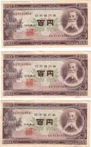 """BANK OF JAPAN 100 YEN """"ITAGAKI"""" 3 Sequential# Notes AU """"DOUBLE PREFIX-SC... - $33.19"""