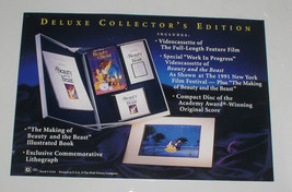 Disney Beauty & Beast Delux Collectors Making of the of movie  Lithograp... - $139.99