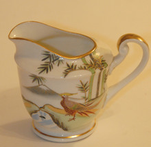 LOVELY PORCELAIN PITCHER MADE IN JAPAN  RED PHEASANT BIRD BAMBOO GOLD GI... - $19.99