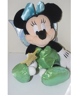 "Minnie Mouse Tinkerbell Stuffed Plush Animal by Disney Parks 18"" - $24.95"