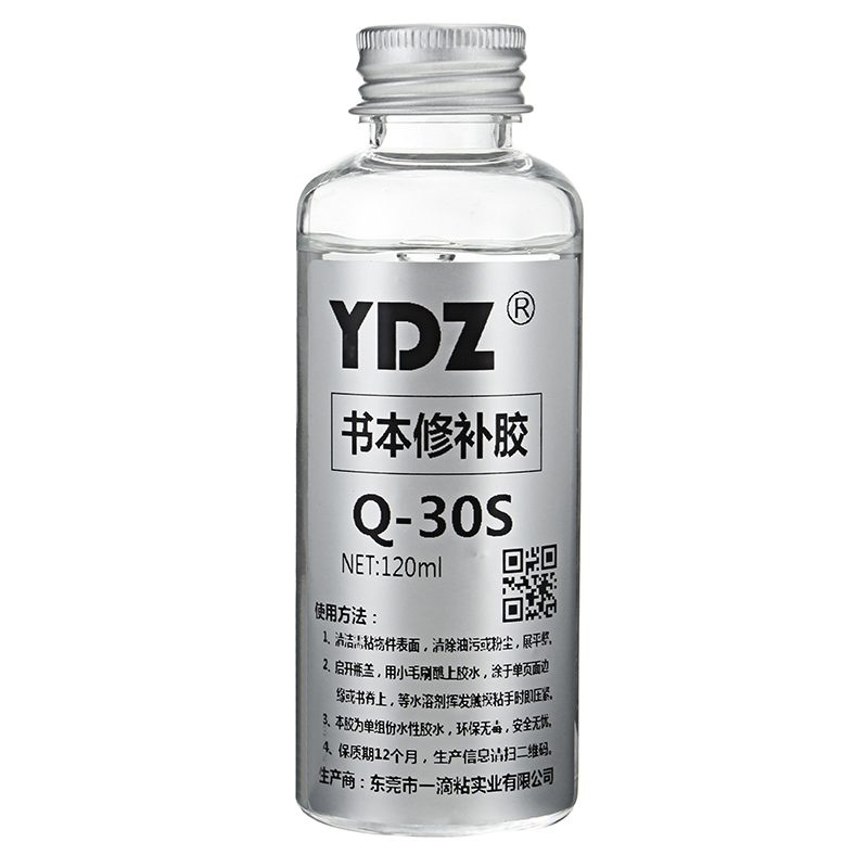 YDZ Q-30 120ml Book Binding Glue Notebook Repair Adhesive For Toy Block Paper