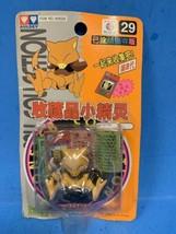 + TOMY 1998 Auldey Japanese Mini Pokémon Figure Abracadabra #29 - $22.00