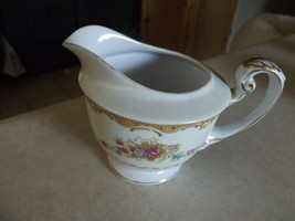Craftsman creamer 1 available - $3.12