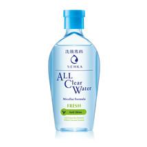 Shiseido Senka All Clear Water Micellar Fresh 70ml