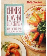 Betty Crocker Chinese Low Fat Cooking Cookbook Hardcover 0028603915 - $3.00