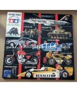 1982 MRC-TAMIYA Encyclopedia Catalogue - $12.75