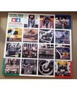 1985 MRC-TAMIYA Encyclopedia Catalog: - $11.73
