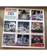 1989 MRC-TAMIYA Encyclopedia Catalog - $11.73