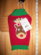 SimplyDog Pet Clothes XS Christmas Holiday Sweater Dog Reindeer Pompom Outfit - $7.59