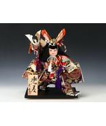 Japanese Samurai Doll -The Little General- Kabuto sashi 兜差 - $150.57