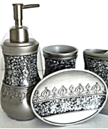 Mosaic Ornate Band Bath Accessory Collection Bed Bathroom Accessories Ho... - $59.99