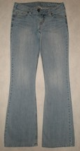 "Silver Brand Low Rise Tuesday 20"" Boot Cut Stretch Jeans Womens Size 28/35 - $19.95"