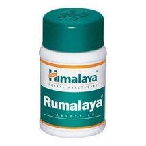 5 X Himalaya Rumalaya Tablet (60tab) Useful in Arthritis, Joints & Back ... - $19.90