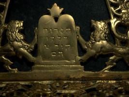 Judaica Hanukkah Menorah Vintage Cutout Candle Version ZEL ZION Israel Unsigned image 5