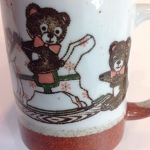 Vtg Otagiri Teddy Bear Rocking Horse Mug Joys B... - $19.31