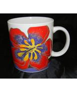 Vtg Laurel Burch Mug Cup Wild Hibiscus Exotic 22K Gold Signed Ceramic Japan - $29.21