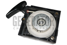 Pull Start Recoil Starter Parts For Gas Kawasaki TH43 TH43D TH043D Motor Engine - $35.59