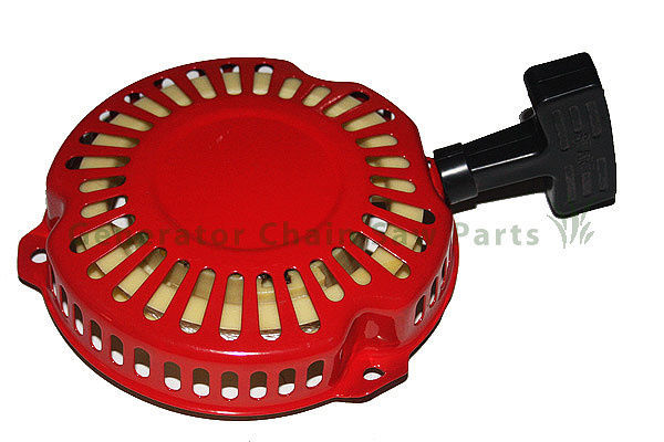 China 152F 152 Engine Motor Generator Alloy Pull Start Recoil Pully Rewind Parts image 3