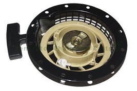 Pull Start Recoil Starter Pully For Yamaha YP20G YP30G Engine Motor Water Pump - $39.55