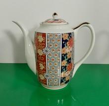 Arita IMARI FAN Mini Coffee Pot with Lid 3-Cup Retired 1985 Japan Fine P... - $59.35