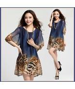 Leopard Print Painted Sheer Chiffon Maternity Mini Dress 3 Colors 3 Sizes - $61.95