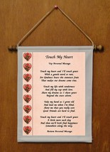 Touch My Heart - Personalized Wall Hanging (344-1) - $19.99