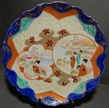 MID CENTURY JAPANESE BIBI RARE PORCELAIN PLATE,... - $39.15