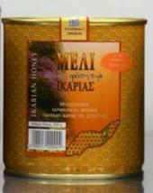 PINE HONEY Canister 400gr-14.11oz from IKARIA ISLAND Unique Taste Honey - $48.80