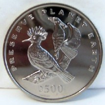 BOSNIA PRESERVE PLANET EARTH HOOPOE BIRD 1996 CUNI COIN - $22.53