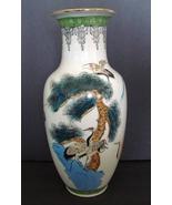 Oriental Vase Unmarked (Japanese, Kabin?)  - $40.00
