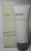 AHAVA Mineral Facial Mud Exfoliator NIB!!! - $29.02