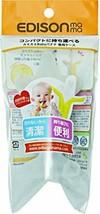 *KJC Edison Mom (EDISONmama) Kamikami Baby banana special case - $12.41