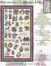 Victorian Christmas Library JE135 cross stitch chart Joan Elliott Designs - $20.00