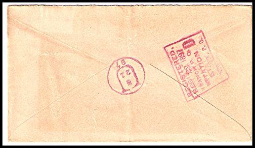 "1897 REGISTERED Jamestown, OH Vintage/New York City Station ""D"" DPO Cover"