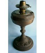 THE PERKINS & HOUSE NON-EXPLOSIVE LAMP Pat. Dec... - $49.45