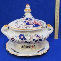 Soup Tureen w/ Under Plate Covered Dish Floral Pattern Handles 8 Cups Wh... - $24.74