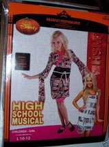 Disney HSM Clothes Large High School Musical Sharpay Halloween Costume O... - $18.99