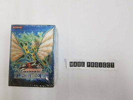 "YUGIOH CARDS ""Ancient Prophecy"" BOOSTER BOX / Korean Ver Official - $32.71"