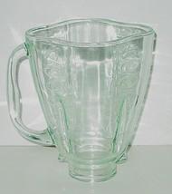 Oster 084036-000-000 Glass Blender Jar (Clover Top) With Lid - $16.98