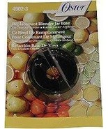 Blender Jar Bottom Cap for Oster & Osterizer Blenders - $4.25