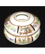 Nippon Moriage Hand Painted Porcelain Hair Receiver - $40.00