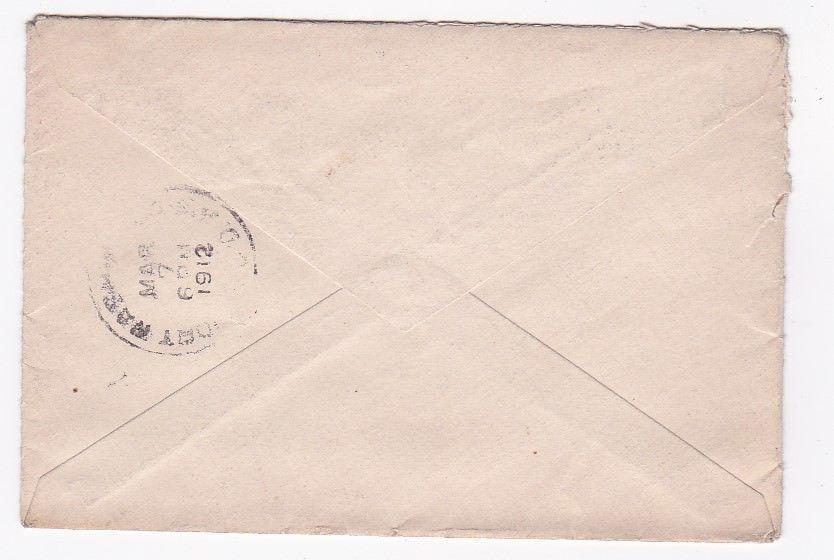 NORTH TONAWANDA, NEW YORK MARCH 7 1912