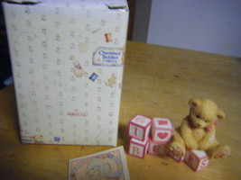 Bear Mini Figurine Cherished Teddies Limited Edition MIB 1993 Enesco P Hillman  - $7.59