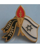 """IDF soldiers Memorial day pin """"Izkor"""" Israel army flag torch  - £7.62 GBP"""