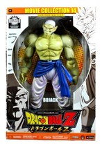 Jakks Pacific Year 2006 Dragonball Z Movie Coll... - $39.99